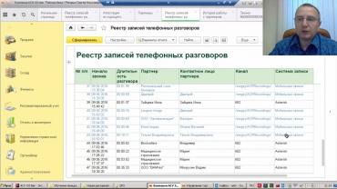 Запись звонков с мобильных менеджеров в «1C: Настойчивый менеджер» и «1С:Центр холодных продаж»